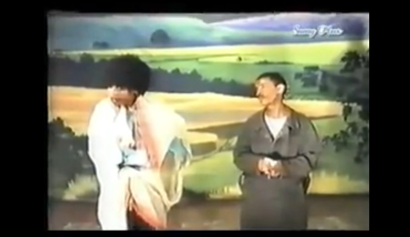 Aslekash (አስለቃሽ) [Ethiopia Comedy]