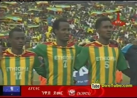 Bostwana Vs Ethiopia Match Preview