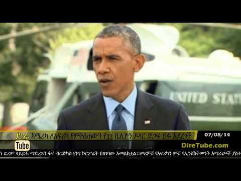 Obama Announced 33 billion Dollars in new Commitments to Africa
