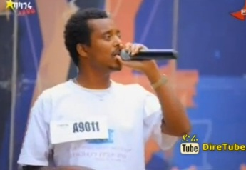 Daniel Yegezu Vocal Contestant From Harar
