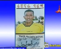 Ashenafi Girma and His New Book