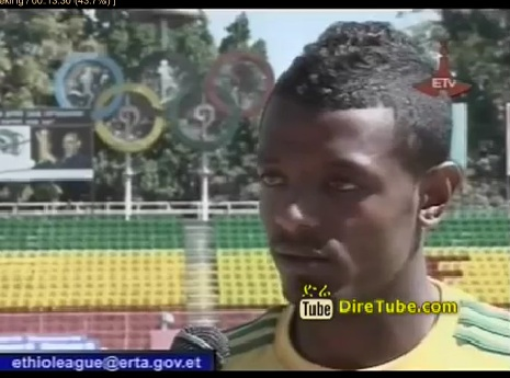 Special Program on Ethiopian National Football