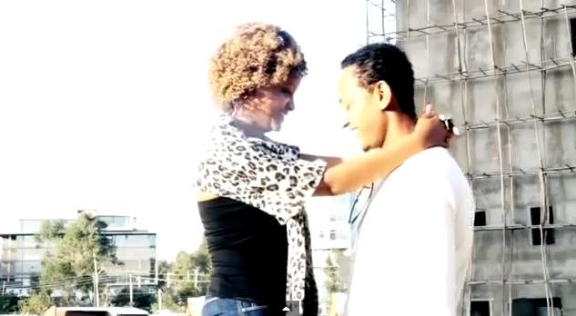 Konjo (ቆንጆ) Ethiopian Music Video