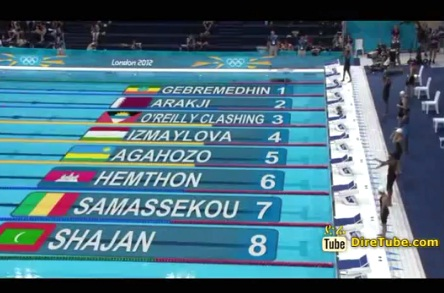 Ethiopian Yanet Seyoum, 50m Freestyle Swimming Relay