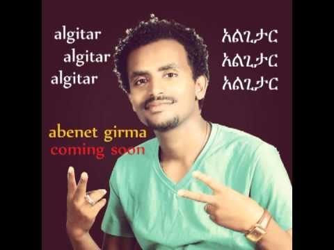 Abinet Girma - Algitar - HOT New Sudanese Music 2013