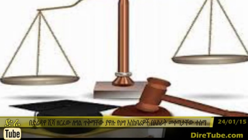 Police officers who confiscate and sold Shishas illegally sentenced to prison