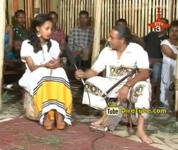 Ethiopian Traditional Songs