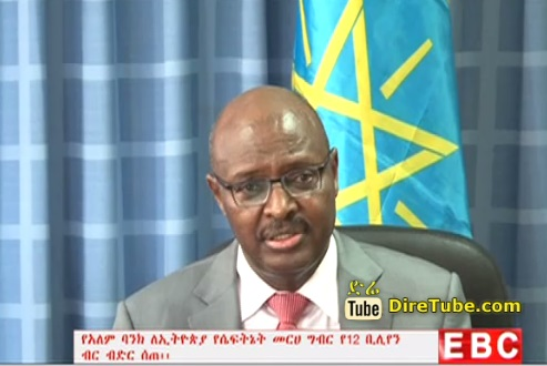 The Latest Amharic Evening News From EBC October 31, 2014