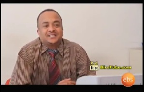 Ethiopian Comedy Series EBS - Part 13