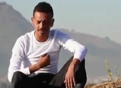 'Fiker Bene Lay' [Ethiopian Music Video]