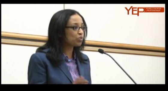 Inspirational Speech - Mimi Alemayehou, Young Ethiopian Professionals Guest Speaker
