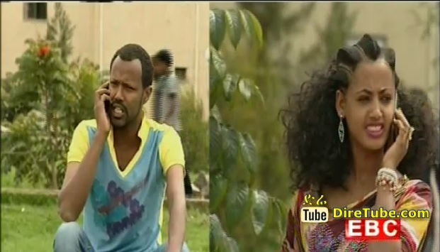 EBC Drama Part 1 Student Life in University of Ethiopia