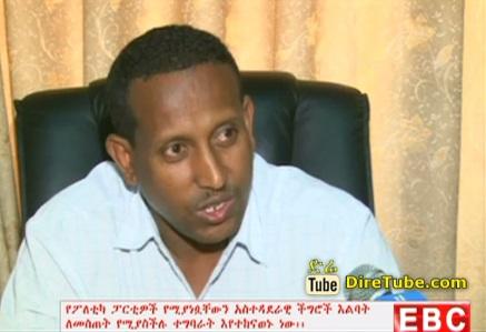 The Latest Amharic News From EBC October 26, 2014