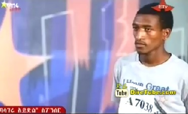 Belete Mengestu Vocal Contestant Hawassa city