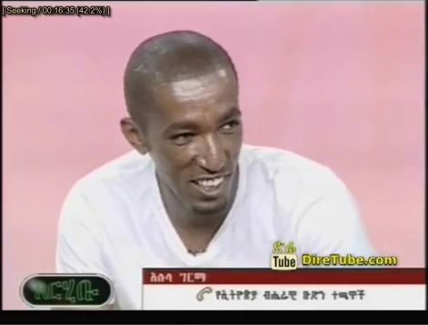 Arhibu - Interview with Degu Debebe Jemal Tasew and Adane Girma Part 2 - From National Football Team
