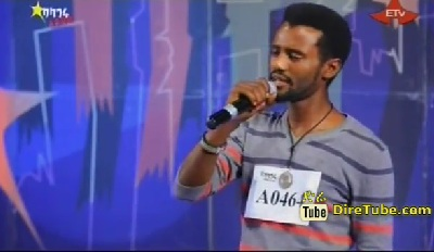 Kaleb Hentsaya Vocal Contestant 2nd Round Addis Ababa
