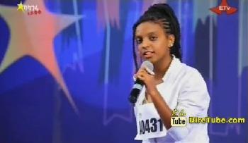 Helen Kassaye Vocal Contestant 2nd Round Addis Ababa