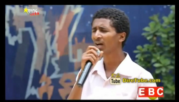 Kirubel Wendemeneh Vocal Contestant on Gondar 1st Audition