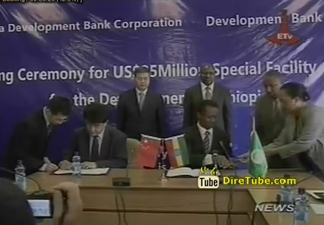 Ethiopia Pens $25Mln Loan Agreement with China