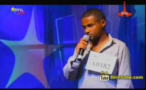 Surafel Meaza Vocal Contestant Addis Ababa, 2nd Round