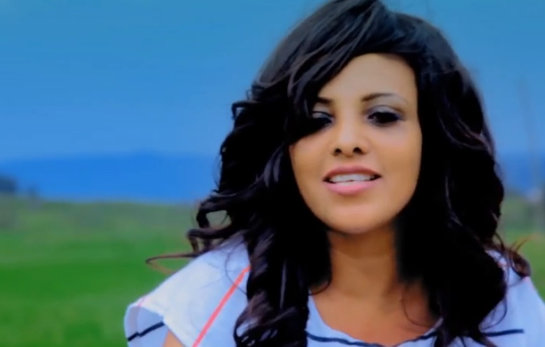 Bale [New! Ethiopian Music Video]