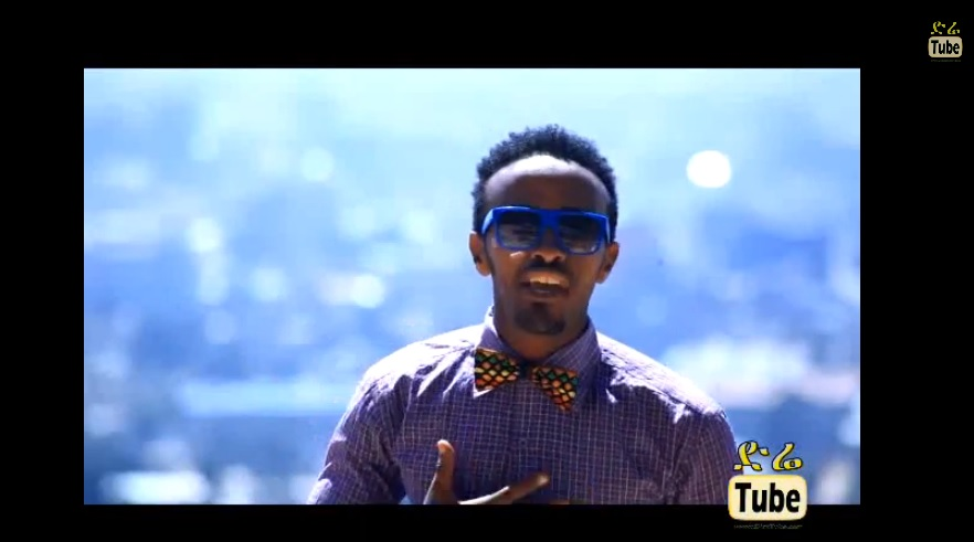 Alew Neger [NEW! Ethiopian Music Video]