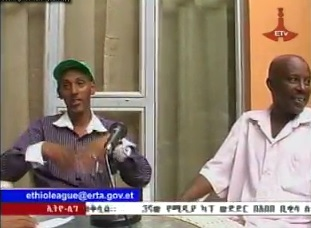 Ethiopian Referee and there Funny Moments