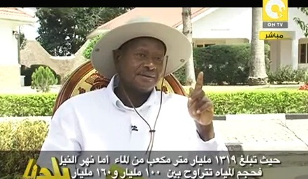Interview with Ugandan president Yoweri Museveni on Nile