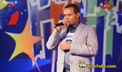 Getahun Gebeyehu Vocal Contestant -3rd Audition - Addis Ababa