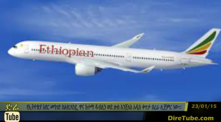 Ethiopian Airlines to start flying from Dublin