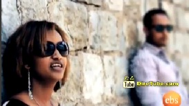 Konjo [New!Amharic Music Video]