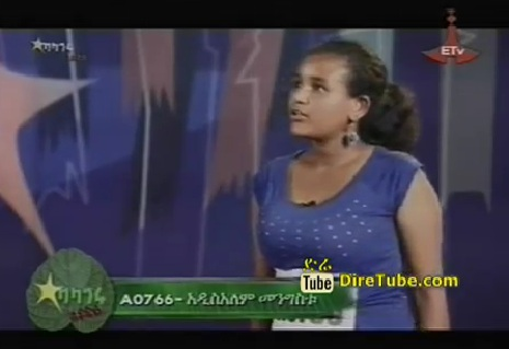 Addisalem Mengestu Round 1 Episode 34