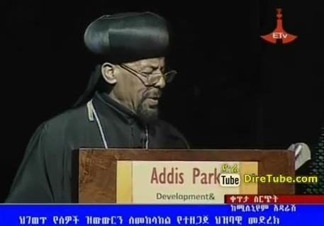 Abune Gebriael Speech on Illegal Immigration @ Millennium Hall