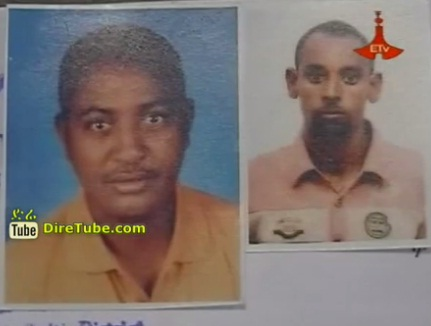 Addis Ababa Wanted Criminals