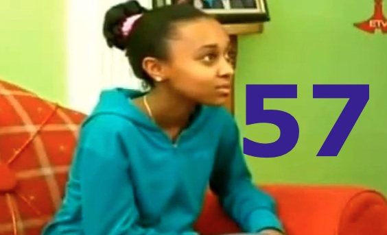Ethiopian Comedy Series Season 2 - Part 57