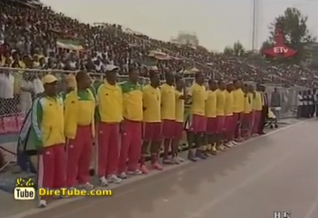 Ethiopian Football Club in preparation for Match against Sudan