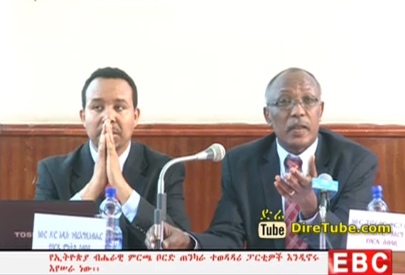 The Latest Amharic News From EBC October 21, 2014