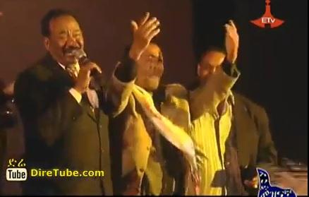 Ethio-Sudanese Cultural Relationship