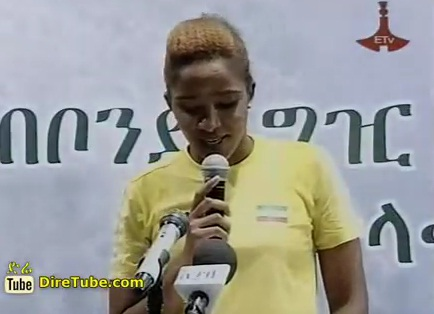 Ethiopian Airlines and Tourism Minister Acknowledged Lucy