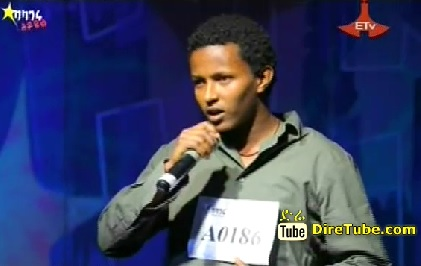 Yehanew Abera Vocal Contestants 2nd Round Addis Ababa