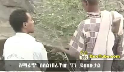 PM Meles Zenawi hideout when he was a rebel leader