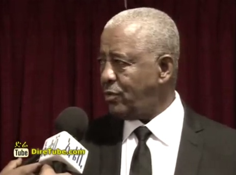 Tribute to Sudanese Musician Mohammed Wardi in Ethiopia