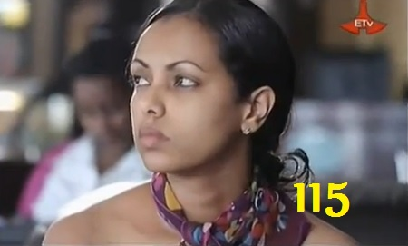 Ethiopian Tv Series Part 115