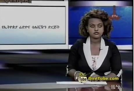 The Latest Amharic News From ETV Dec 21,2012