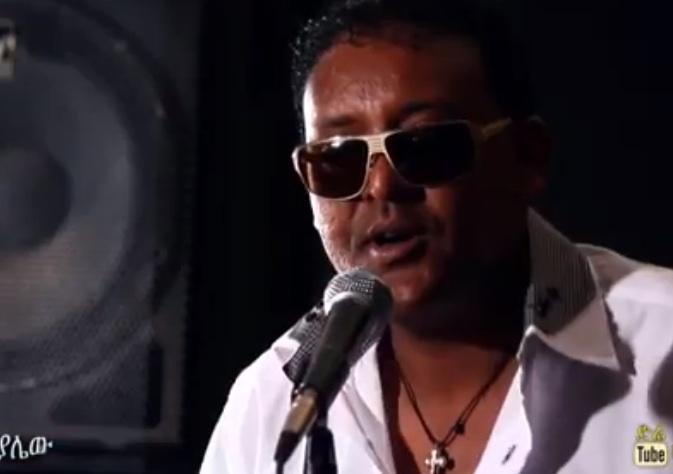 Mulugeta Ayalew - Sudani -  [New! Ethiopian Sudanesse Music Video]
