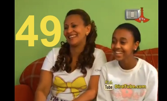 Ethiopian Comedy Series from ETV - Episode 49