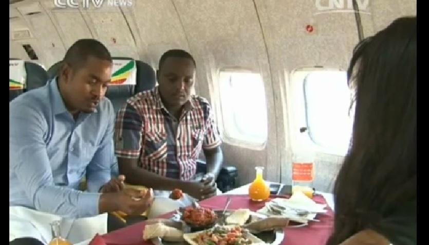 Ethiopian Plane Restaurant