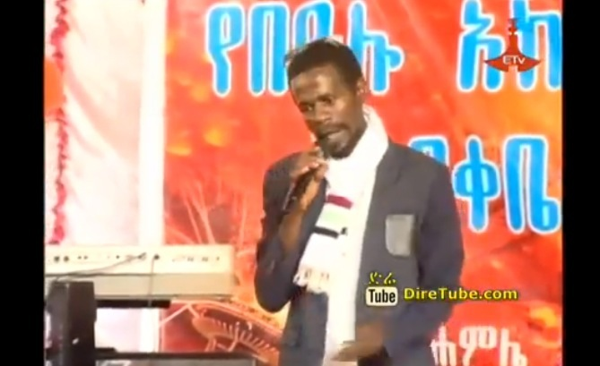 Comedian Bini Dana Performance Live on Eid Celebration and Comedy