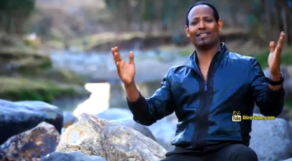 Waga Hibella Eye (ዋጋ ሂበላ እየ) - [NEW! Ethiopian, Tigrigna Music Video]