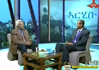 Interview with Professor Abiy Ford - Part 1